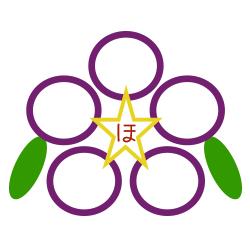 ほほえみ保育園の圓章|双葉梅鉢りんどう
